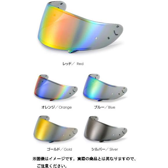 タニオ 〔WEB価格〕CX-1V ソフトスモークミラーシールド
