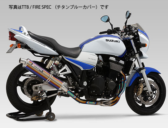 YOSHIMURA JAPAN 機械曲げチタンサイクロン チタン/カーボン GSX1400 2001~2005年