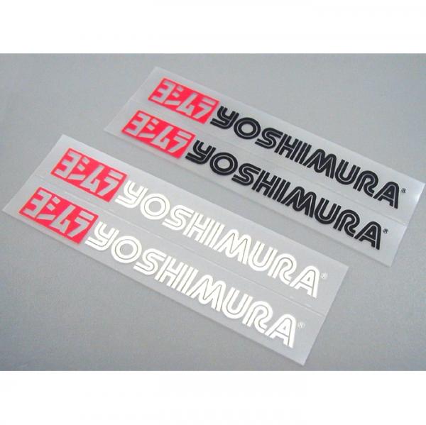 YOSHIMURA JAPAN 【お取り寄せ】ヨシムラ スモールファクトリーセット〔決済区分:代引き不可〕