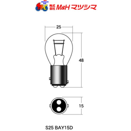 M&Hマツシマ 〔WEB価格〕M&Hマツシマ 12V18/5W口金球 S25 2個パック