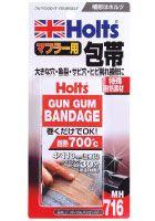 Holts 〔WEB価格〕ガンガムバンテージ