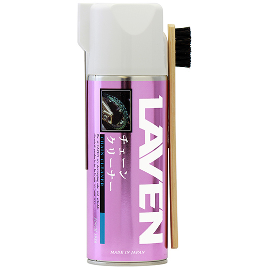LAVEN 〔WEB価格〕チェーンクリーナー  420ml