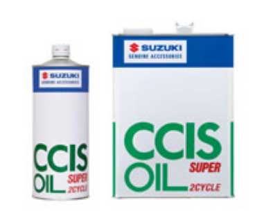 SUZUKI CCISオイル スーパー