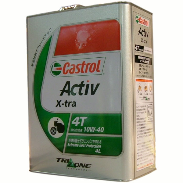 Castrol 〔WEB価格〕Activ X-tra 10W-40 4L