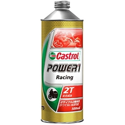 Castrol Power1 Racing 2T
