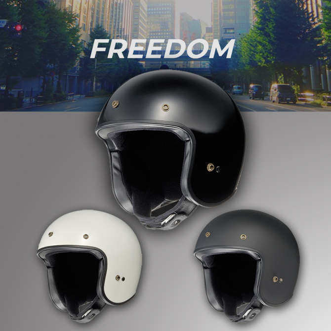 SHOEI ヘルメット FREEDOM ジェットヘルメット ★受注生産サイズ★