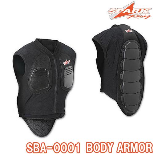 SKY SBA-001 ボディアーマー
