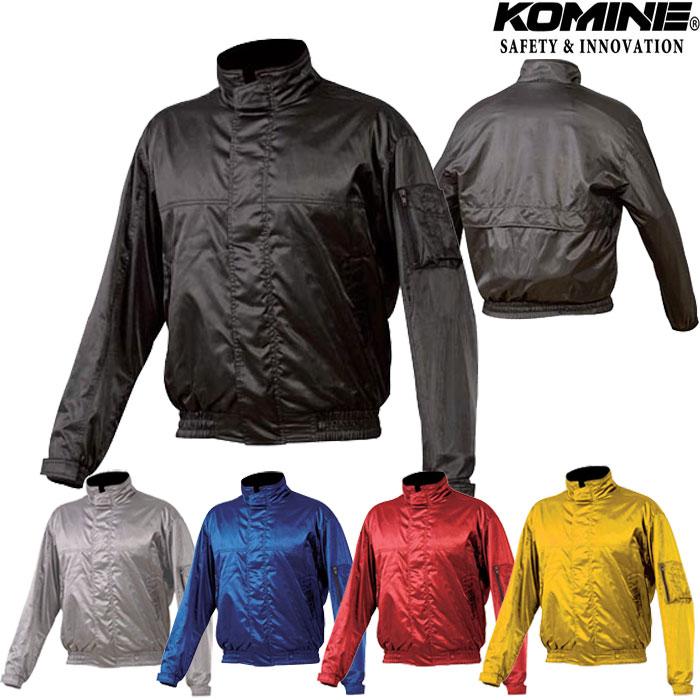 komine JK-423 チームウインドブレーカー