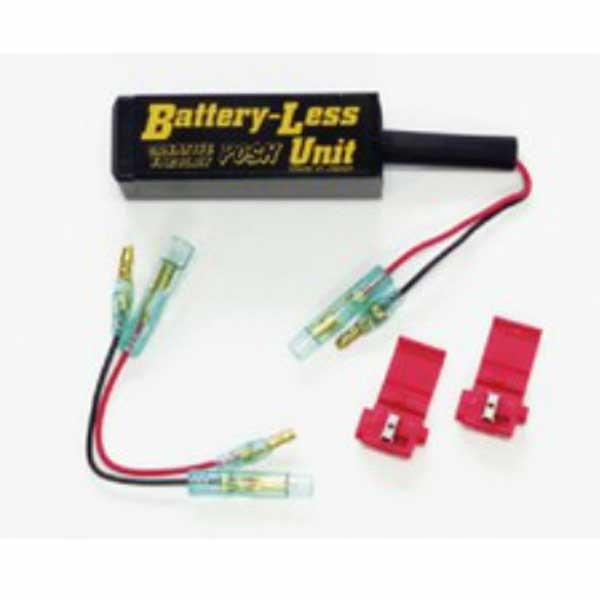 POSH 50ccフルサイズモデル用バッテリーレスユニット