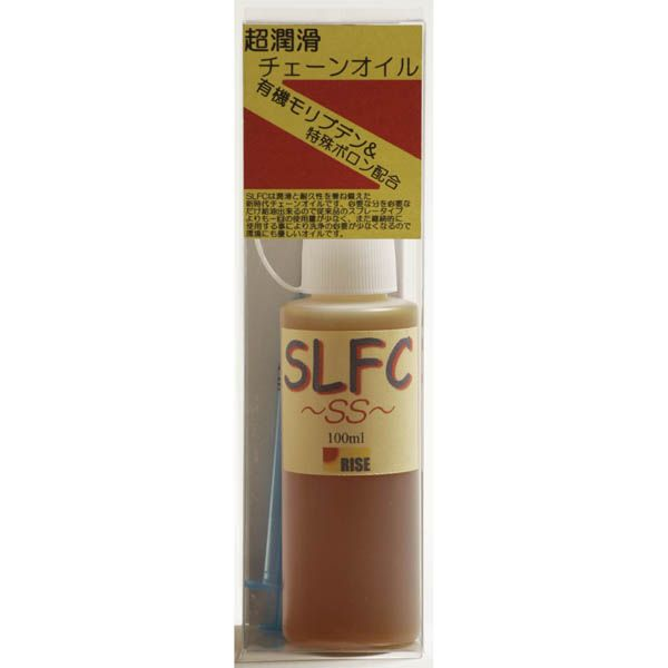 RISE SLFCチェーンオイル SSタイプ インジェクター付き