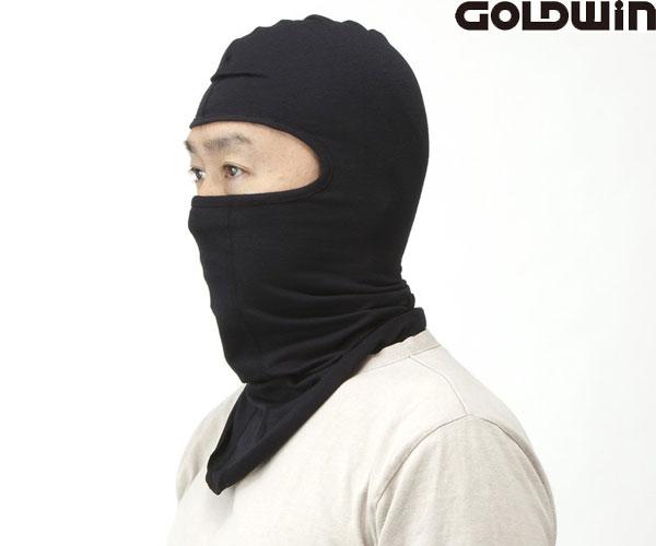 GOLDWIN 〔WEB価格〕GSM19761 光電子フルフェイスウォーマー 防寒 防風
