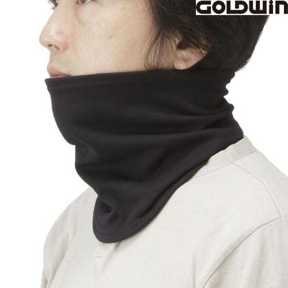 GOLDWIN 〔WEB価格〕GSM19762 光電子ネックウォーマー 防寒 保温 吸汗速乾