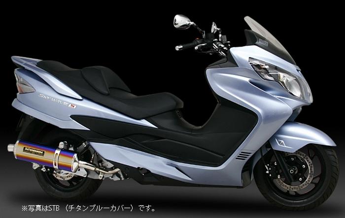 YOSHIMURA JAPAN Ovalサイクロン SKYWAVE250 タイプM他