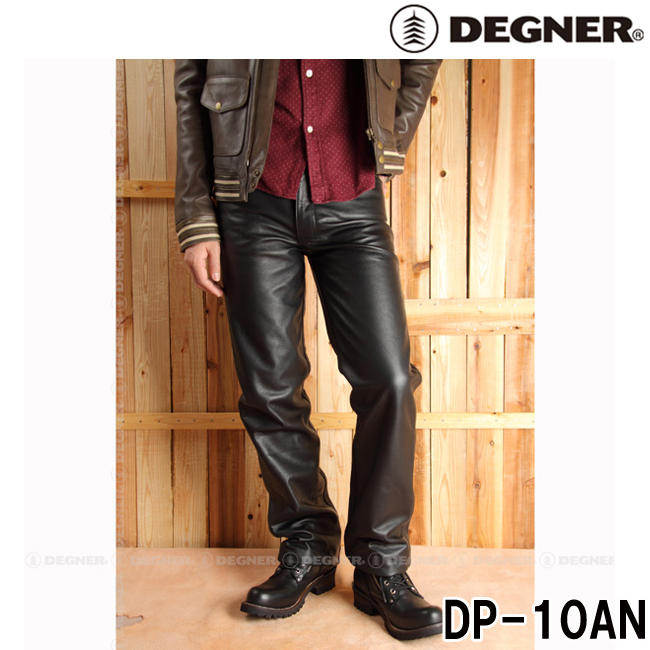 DEGNER 〔WEB価格〕【大きいサイズ】DP-10AN レザーパンツ (ストレート)
