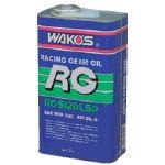 和光ケミカル 〔WEB価格〕RG5120 ギアオイル