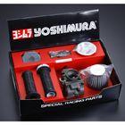 YOSHIMURA JAPAN パワーアップキット