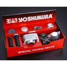 YOSHIMURA JAPAN パワーアップキット Ver.2