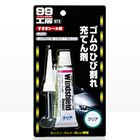 Soft99 〔WEB価格〕すきまシ-ル剤