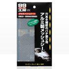 Soft99 〔WEB価格〕アルミメッシュシート