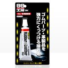 Soft99 〔WEB価格〕ゴム・皮用接着剤