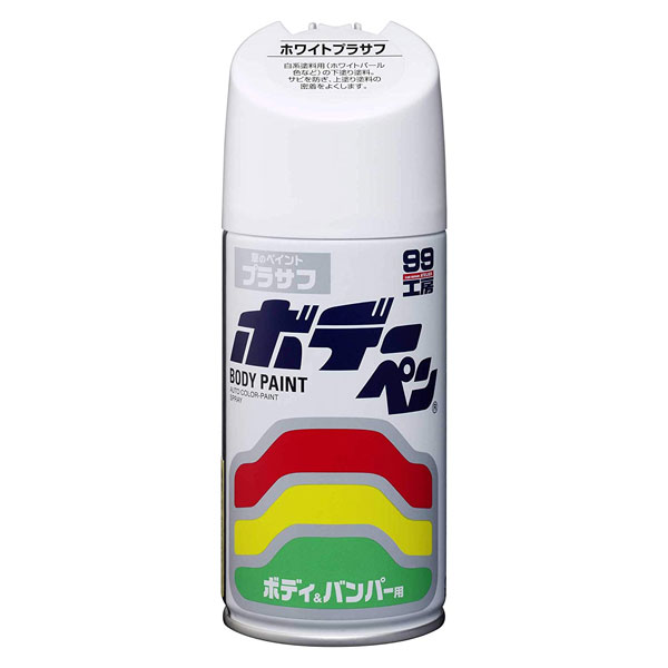 Soft99 ボデーペン ホワイトプラサフ