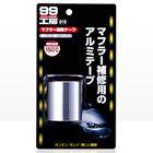 Soft99 〔WEB価格〕マフラー高耐熱テープ