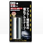 Soft99 〔WEB価格〕幅広マフラー耐熱テープ