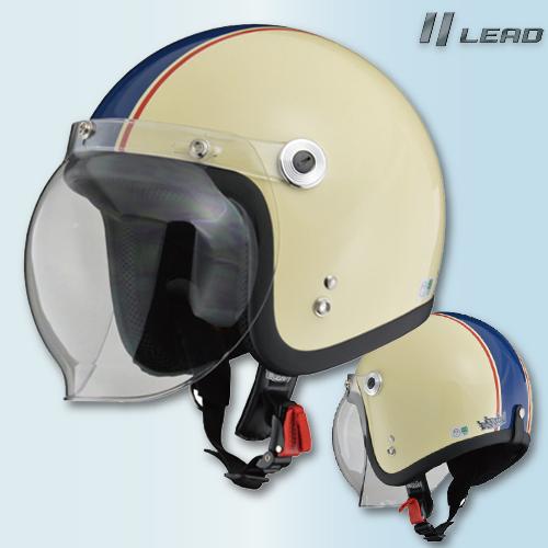 リード工業 【4/26(金)10:00販売開始】ジェットヘルメット アイボリー×ネイビー シールド付き!BC-10 アイボリー×ネイビー