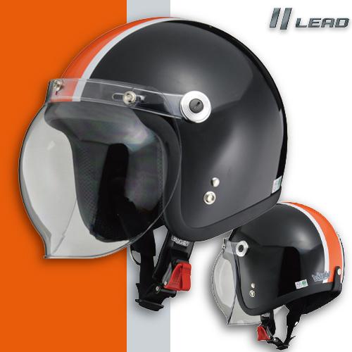 リード工業 【WEB限定】ジェットヘルメット ブラック×オレンジ シールド付き!BC-10 ブラック×オレンジ 4952652008216