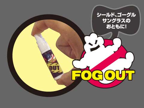 HEAT GROUP 【EDLP】FOG OUT