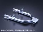 GILD DESIGN FACTORY ダックス用スイングアーム モンキーワイド 4cmロング