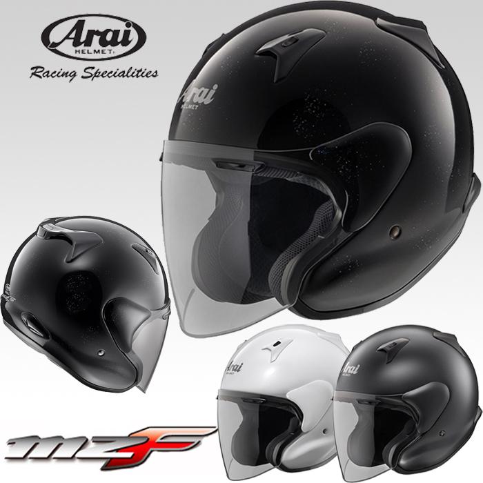 〔WEB価格〕MZ-F ジェットヘルメット