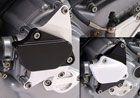 AGRAS レーシングスライダー ウォーターポンププロテクター