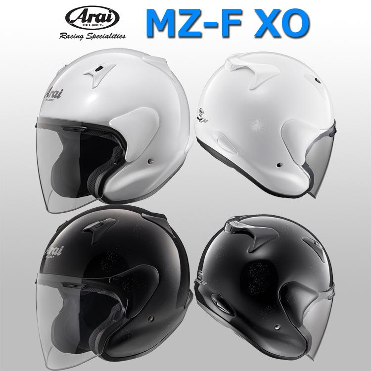 Arai 〔WEB価格〕MZ-F XO ジェットヘルメット