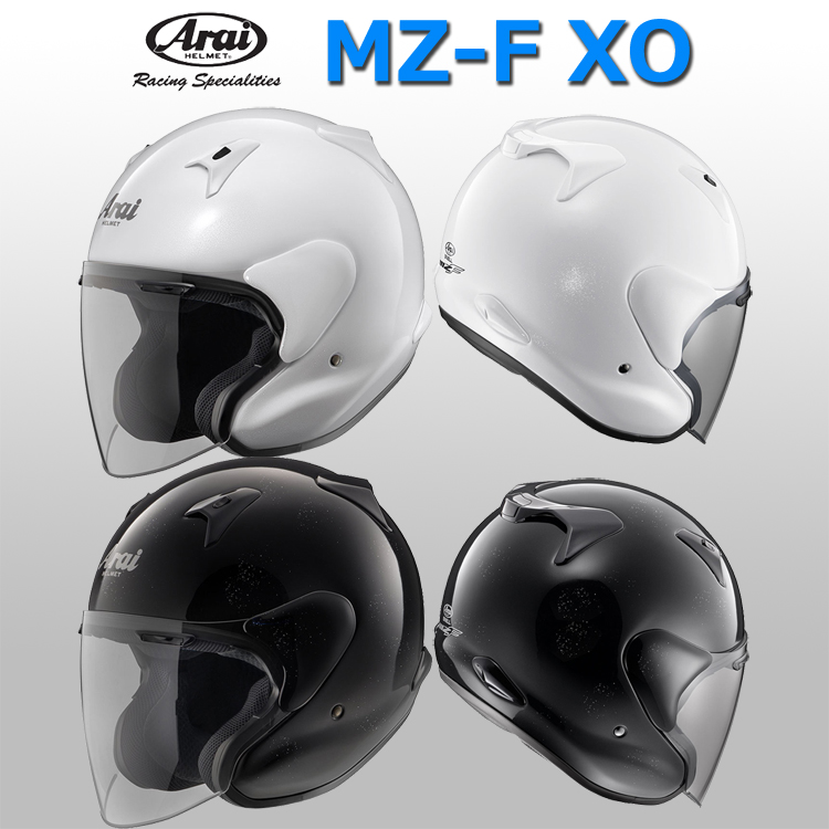 Arai MZ-F XO ジェットヘルメット