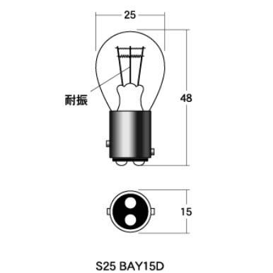 M&Hマツシマ 〔WEB価格〕M&Hマツシマ 12V21/5W口金球 S25