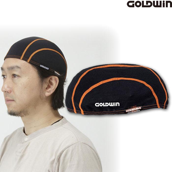 GOLDWIN 〔WEB価格〕GSM19150 光電子インナーキャップ 防寒 防風