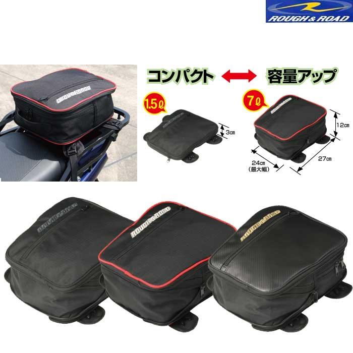 ROUGH&ROAD 〔WEB価格〕RR9016 コンバーチブルエコバッグ