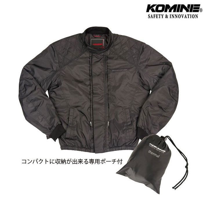 komine JK-510 システムウォームライニングジャケット