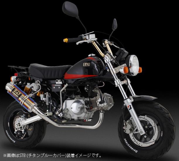 YOSHIMURA JAPAN 機械曲 GP-MAGNUM サイクロン モンキー '74-'06(BA-AB27,Z50J)