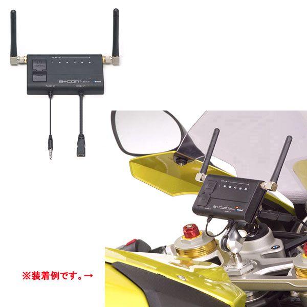 SygnHouse 【アウトレット】個別配送のみ ビーコム ステーション GTS216 Bluetoothグループトークサーバー