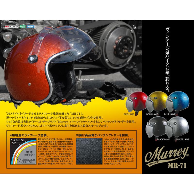 リード工業 【WEB限定】ジェットヘルメット