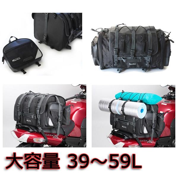 TANAX 〔WEB価格〕フィールドシートバッグ MFK-101 ブラック 4510819103138