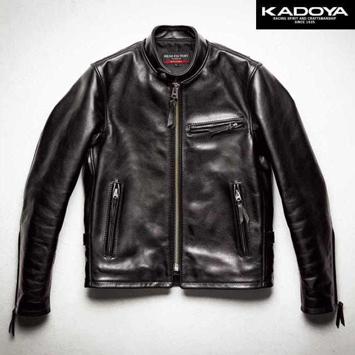 KADOYA 〔WEB価格〕【受注生産】 【大きいサイズ】 HF/AS-1VS レザージャケット