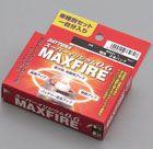 DAYTONA MAX FIRE スーパーイリジウムプラグ 2本入り DCR8EIX相当