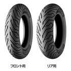 Michelin City Grip (リア) 31800 4985009518694