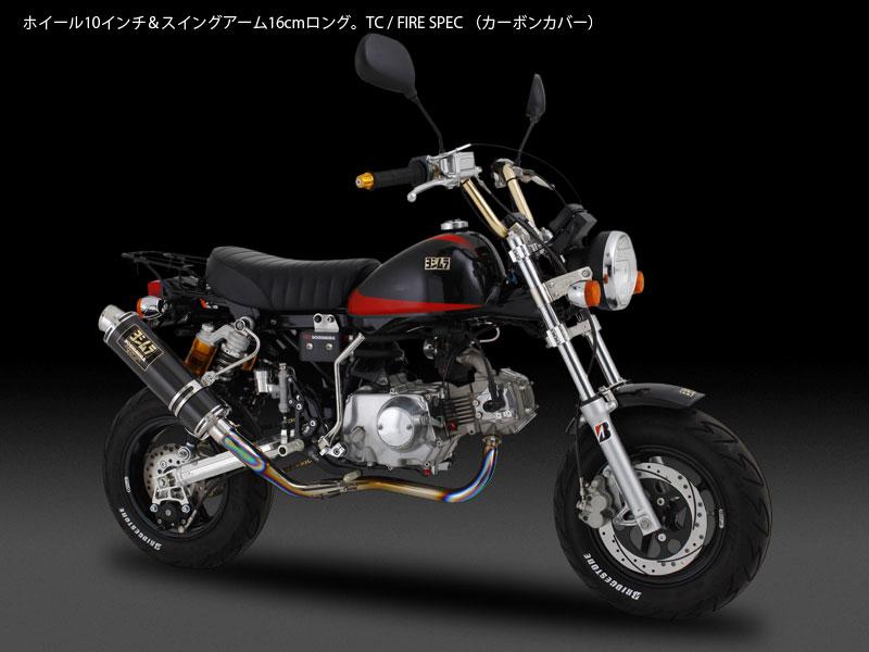 YOSHIMURA JAPAN 【受注生産】機械曲げチタンサイクロン GP-MAGNUM ファイアースペック モンキー 1974~2006年〔決済区分:代引き不可〕
