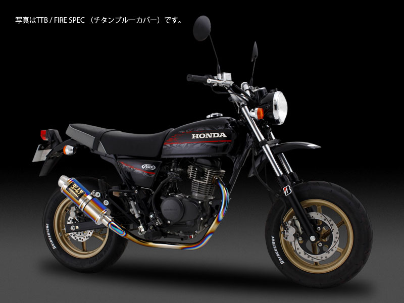 YOSHIMURA JAPAN 機械曲げチタンサイクロン GP-MAGNUM Ape100 TypeD 2008~2010年