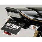 DAYTONA 【在庫限り】フェンダーレスキット (車検対応LEDライセンスランプ付き)