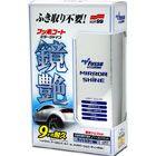 Soft99 フッ素コート 鏡艶(ミラーシャイン)